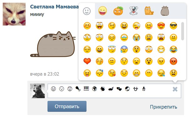 Opera next https addons opera com ru extensions details emojip
