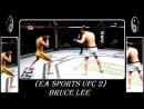 EA Sports UFC 2 Bruce Lee сделал с помощью GIMP XnView Word 2010 Movavi