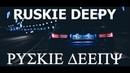 RUSKIE HITY 😱POMPA DO AUTA ✔ DEEP MIX 2018 RUSSIAN MUSIC 2018 😍