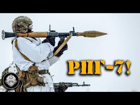 ГРАНАТОМЕТЧИКИ СПЕЦНАЗА Тяжелая артиллерия С гранатометом наперевес Стрельба из РПГ 7