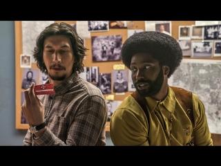 Черный клановец (2018) русский трейлер HD | BlacKkKlansman | Адам Драйвер