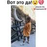 "41K on Instagram Ваау😍 Казакстан Астана Алматы Шымкент kazakcity kazaksite hitdanceqaz"""