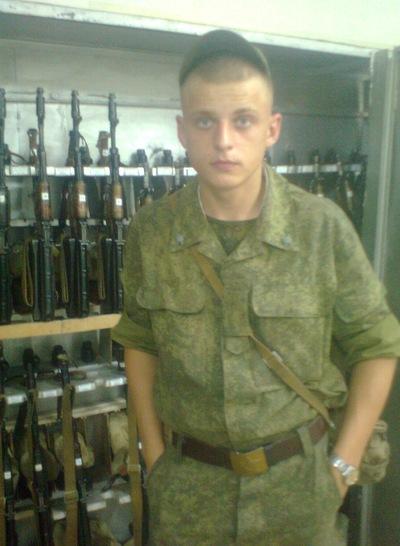 Евгений Прокуданов, 2 августа 1993, Барнаул, id204183591