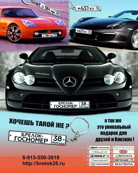 http://cs408120.vk.me/v408120307/96d4/m2xUNxxikqM.jpg
