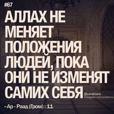 Saba Allahverdiev, 18 сентября 1989, Полтава, id37868870