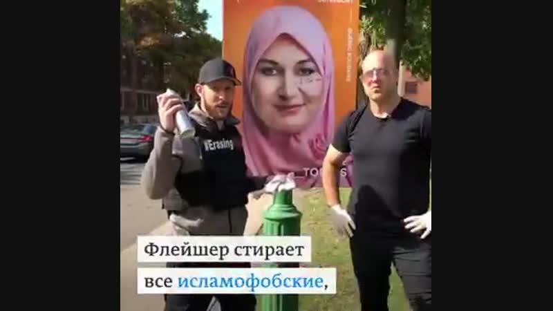 Девиз Кори Флейшера СотриНенависть