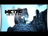 МЕТРО 2033 - Часть 15