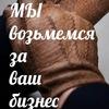 "Бизнес-инкубатор МАУ ""ГЦРП"" ул. Есенина"