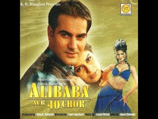 Alibaba Aur 40 Chor 2004 Full Movie Arbaaz Khan Hindi HD movie