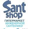 Продажа инженерной сантехники в Москве SantShop