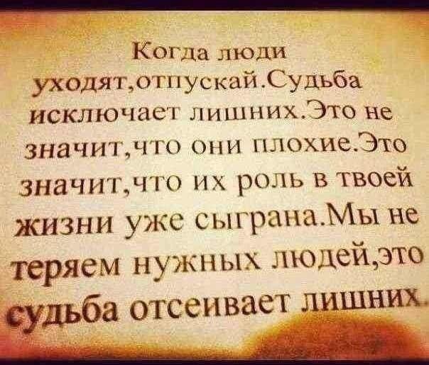 В любом случае, для полного счастья в жизни вам не хватает меня.)