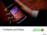 ...http://pikabu.ru/tag/Фильмы/hot Вся суть Тима Бертона pikabu.ru Автор: Trochanter.