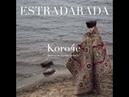 ESTRADARADA - Короче (Денёчка не хватило тусануть)