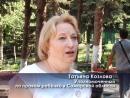 Сотрудники полиции и общественники Самарской области приняли участие во Всероссийской акции «Безопасность детства»