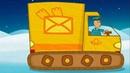 Coches de juguete La furgoneta de correo Dibujos para niños