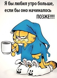 Александр Конанов, 15 мая 1999, Москва, id208615296