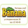 """Клуб-ресторан """"Banana"""" Иркутск"""