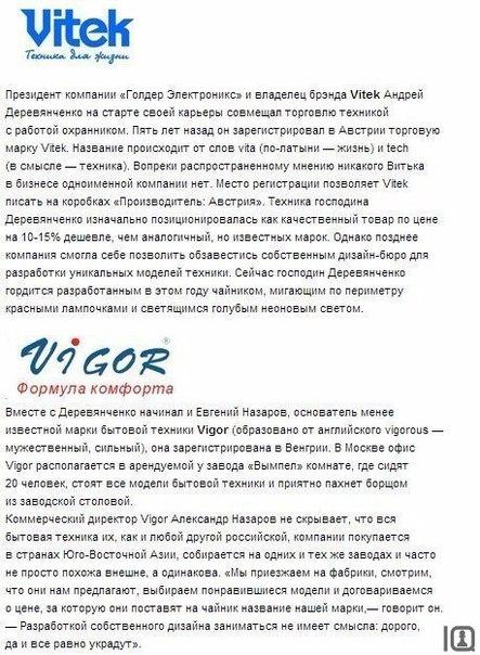 Российские бренды, которые притворяются иностранными