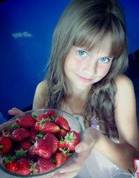 Кристина Кучеренко, 8 июля , Новороссийск, id177457770