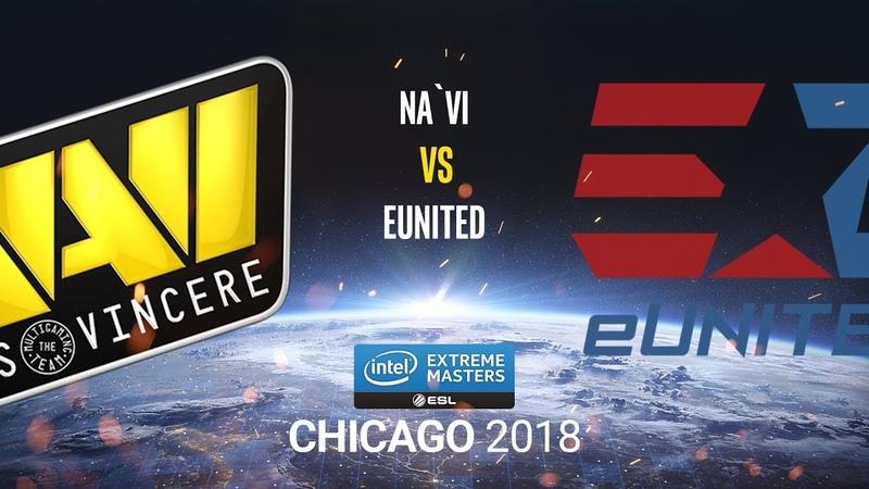 Na`Vi vs eUnited - IEM Chicago 2018 - bo1 - de_mirage [CrystalMay Smile]