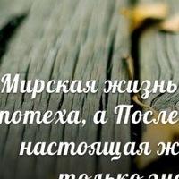 Иса Мусаев, 14 февраля 1989, Пенза, id134042557