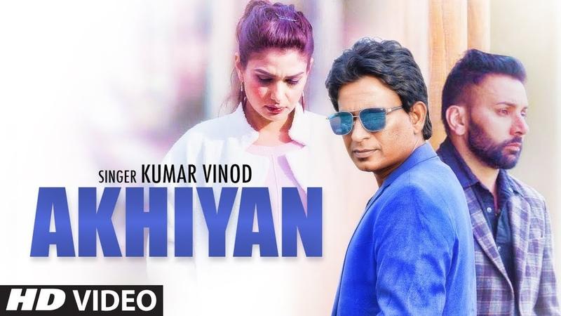 Akhiyan Kumar Vinod (Full VIdeo Song ) Sukh Sanghera | Bobby Toggaranwala | Latest Punjabi Songs
