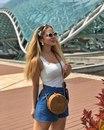 Катарина Пудар фото #32