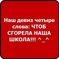 Лия Якупова, 16 августа , Набережные Челны, id205480796