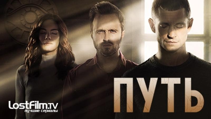 The.Path.S03E11.1080p.rus.LostFilm.TV
