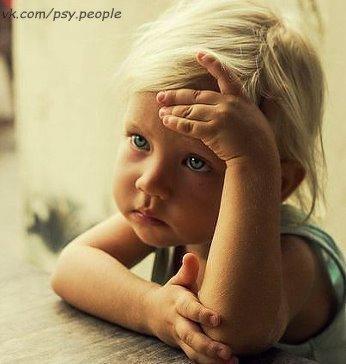 Отец спрашивает маленькую дочку: - Ты почему такая грустная? - У меня только что был неприятный разговор с твоей женой!)