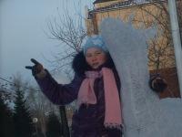 Елена Ерёмина, 20 апреля , id184295546
