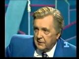 Ведущий Влад Листьев-Программа Час Пик-(8 Июня 1994 ГоД)-В Гостях Илья Глазунов (часть 1)
