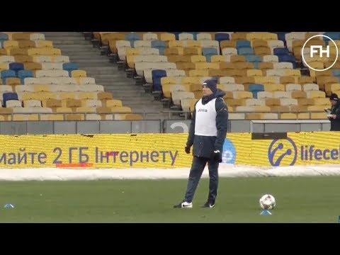 НАЖИВО Відкрите тренування збірної України