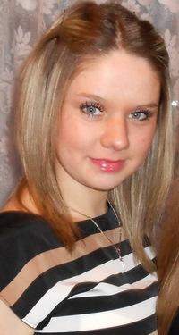Екатерина Каргапольцева, 23 августа 1988, Киров, id41192390
