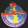 Радиолюбители Приморского края