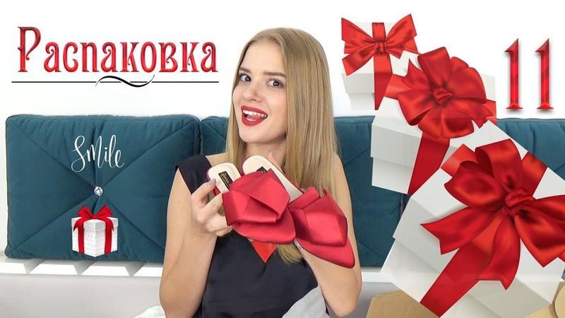 Распаковка посылок и примерка одежды с Aliexpress 88   одежда, обувь, сумки, белье   NikiMoran