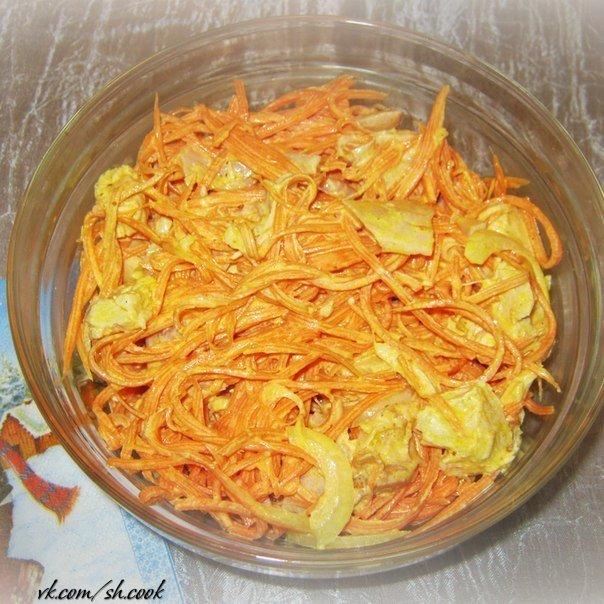 Салат с морковью по-корейски с курицей рецепт пошагово