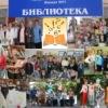 Chkalovskaya Biblioteka