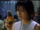 Nobuhiko Takada in TV Commercial (1999)