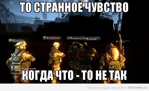 классные ники для игр на русском языке
