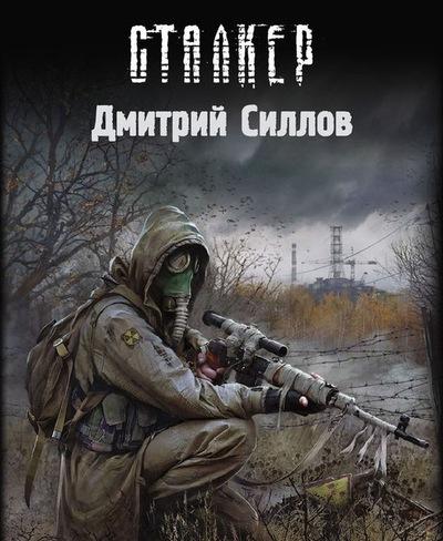 Дима Хакризоев, 20 июня , Екатеринбург, id159906898