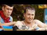 Рекомендую посмотреть онлайн фильм «Каникулы строгого режима» на tvzavr.ru