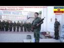 Атаман поблогадарил Казаков за разгром Радаковской группировки.
