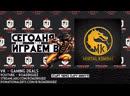 Mortal Kombat 11 - Shang Tsung [Xbox One X]