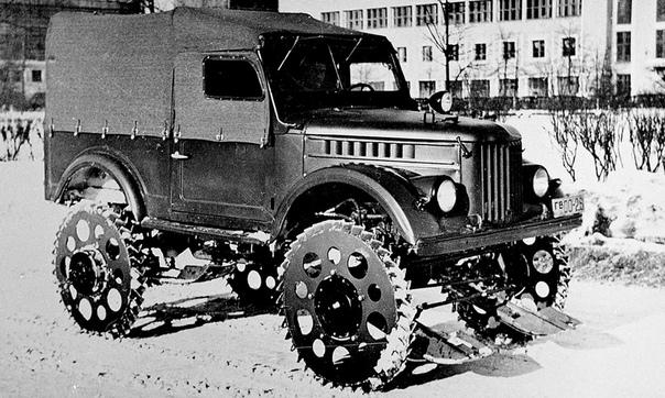 Лёгкий вездеход ГАЗ - 69 с фрезерными движителями и опорными лыжами Вездеход с фрезерными движителями - металлическими колесами с острыми лопатками, которые прорезали в снегу или ледяном насте