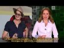 Джонни Депп, Меланья Трамп и Джон Сноу новости шоу-бизнеса