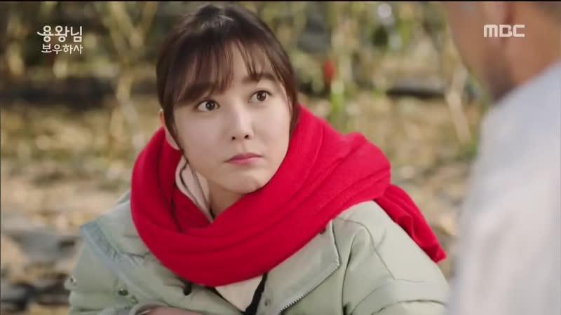 MBC 일일드라마 용왕님 보우하사 7회 화 2019 01 22 저녁7시15분 MBC 뉴스데스크