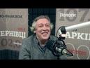 Михайло Єфремов про дитинство розпад СРСР сучасну сатиру російські реалії кіно та алкоголь