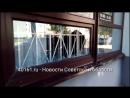 Вандалы разбили стекло в музее Советска
