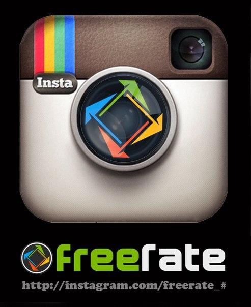 Free Rate Yalta: Состав FreeRate Cycling Team на 2014 год